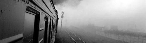 banner_misty_landscapes